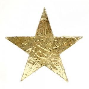 weihnachten-deko-stern-gold-metall-willenborg